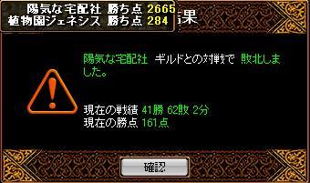20070222101200.jpg