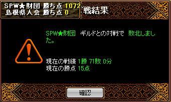 20070223094435.jpg