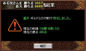 20070224104630.jpg