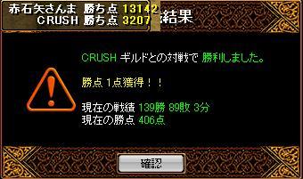 20070225161513.jpg