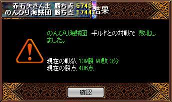 20070226101908.jpg