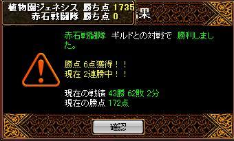 20070227130131.jpg