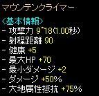 20070228125943.jpg