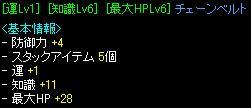 20070228130932.jpg