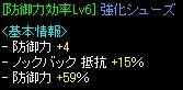 20070228131322.jpg