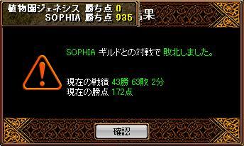20070301131458.jpg