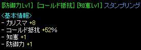 20070302123530.jpg