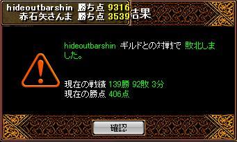 20070304160256.jpg
