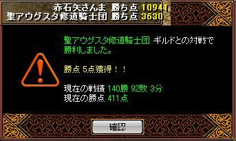 20070305090728.jpg