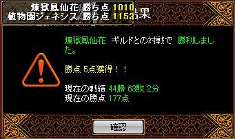 20070306103355.jpg