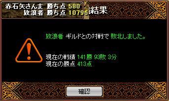 20070310130922.jpg