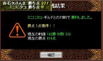 20070311191015.jpg