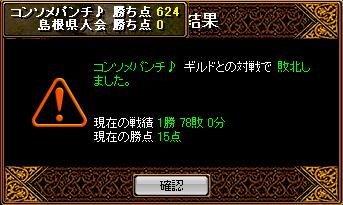 20070311191315.jpg