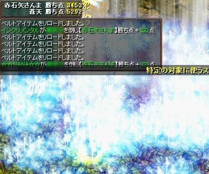 20070312101643.jpg