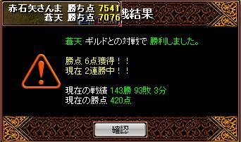 20070312102338.jpg