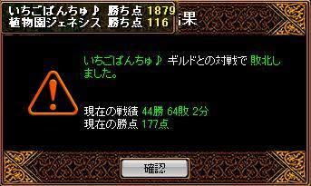 20070314102045.jpg