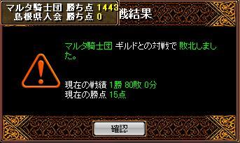 20070314102354.jpg