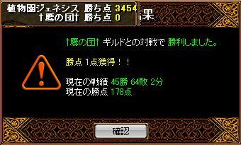 20070316103932.jpg