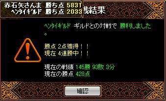 20070318145650.jpg