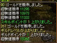 20070319163554.jpg