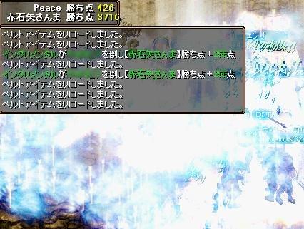 20070319163843.jpg