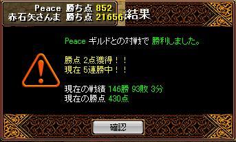 20070319164047.jpg