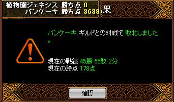 20070321095256.jpg