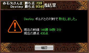 20070322091758.jpg
