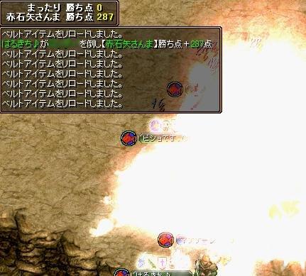 20070324085607.jpg