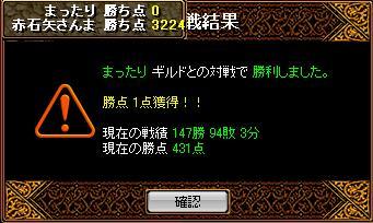 20070324085727.jpg