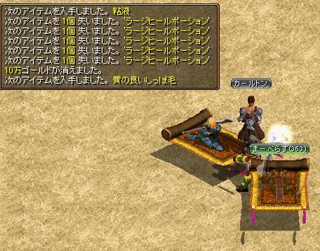 20070325163601.jpg