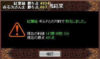 20070325164308.jpg