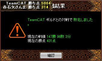 20070326141922.jpg
