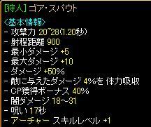 20070330111010.jpg