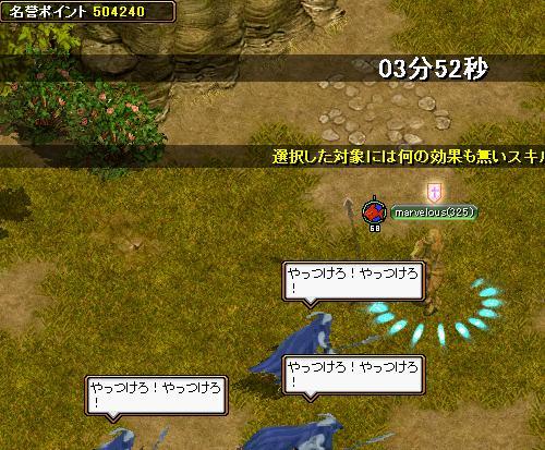 20070331104020.jpg
