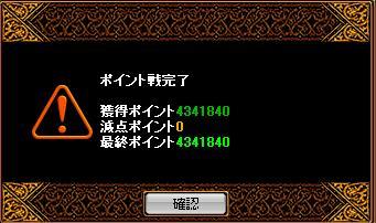 20070401120509.jpg