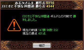 20070402092042.jpg