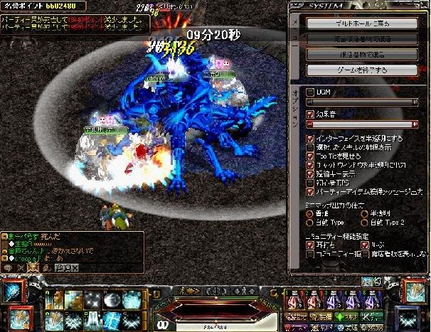 20070402092512.jpg
