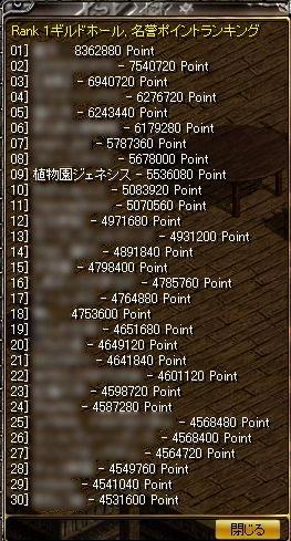 20070402092753.jpg