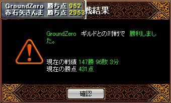 20070403115520.jpg