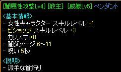 20070403120012.jpg