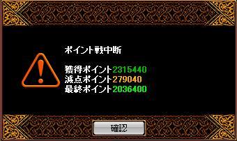 20070404110045.jpg