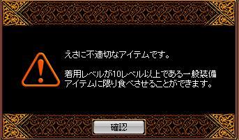 20070406105747.jpg