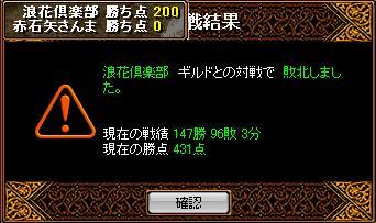 20070407112020.jpg