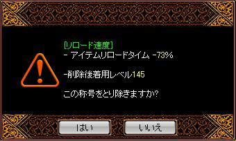 20070409092035.jpg