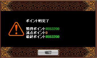 20070409093936.jpg