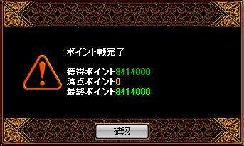 20070409094030.jpg