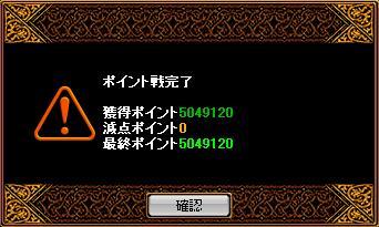 20070409094119.jpg