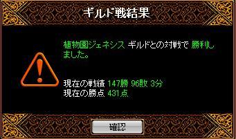 20070410130412.jpg