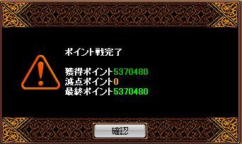 20070411085637.jpg